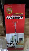 Металлическая переносная  вешалка coat rack