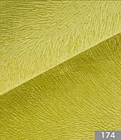 Мебельная велюровая ткань Пони 174