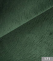 Мебельная велюровая ткань Пони 171