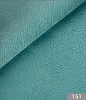 Мебельная велюровая ткань Пони 151