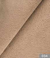 Мебельная велюровая ткань Пони 034
