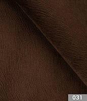 Мебельная флок ткань Пони 031 (poni)