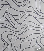 Мебельная велюровая ткань Пони арт 271 (pony art)