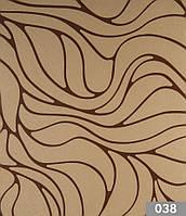 Мебельная велюровая ткань Пони арт 038 (pony art)