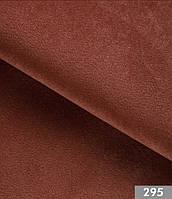Мебельная велюровая ткань Контес 295