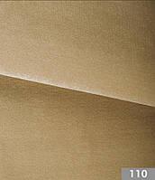Мебельная велюровая ткань Контес 110