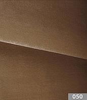 Мебельная велюровая ткань Контес 050