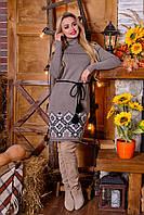 Вязаное платье Ivanna р. 40-48