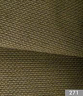 Мебельная велюровая ткань Мендос 271