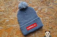 Стильная серая шапка адидас,adidas с бубоном