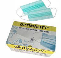Одноразовые медицинские трехслойные маски OPTIMALITY
