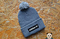 Серая молодежная шапка адидас,Adidas с бубоном