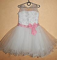 Платье для девочки  бальное ,  праздничное ,пышное  4 - 7 лет