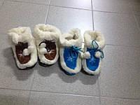 Чуни детские из натуральной овечий шерсти