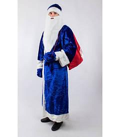 Костюм Деда Мороза в синем (Святой Николай)