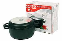 Кастрюля с крышкой-сковородой 2л Биол К202П