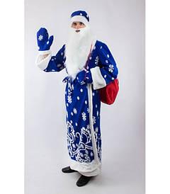 Костюм Деда Мороза в синем со снежинками (Святой Николай)
