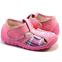 Детские тапочки для девочки р21-27
