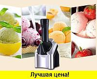 Аппарат для приготовления фруктового мороженого