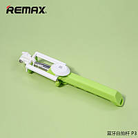 Палка Для Селфи (Монопод) REMAX Selfie Stick RP-P3