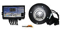 Контроллер и вентилятор для твердотопливного котла Nowosolar PK-22 +NWS 75
