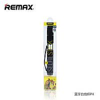 Палка Для Селфи (Монопод) REMAX Selfie Stick RP-P4
