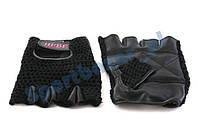 Перчатки с короткими пальцами Hebe  - 12552