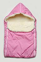 """Конверт в коляску """"Крошка"""" для малышей на овчине. Розовый"""