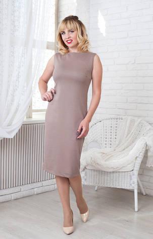 Женское трикотажное платье Линда бежевое, р.44-56, фото 2