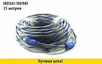 Кабель HDMI - HDMI 15m ферриты позолоченные кт 15м