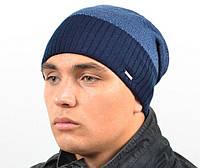 """Мужская удлиненная шапка """"Норд"""" синий меланж. Шапки для мужчин. Шапки."""