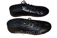Танцевальные кожаные джазовки черные 35-38 размер
