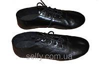 Танцевальные кожаные джазовки черные 39-45 размер