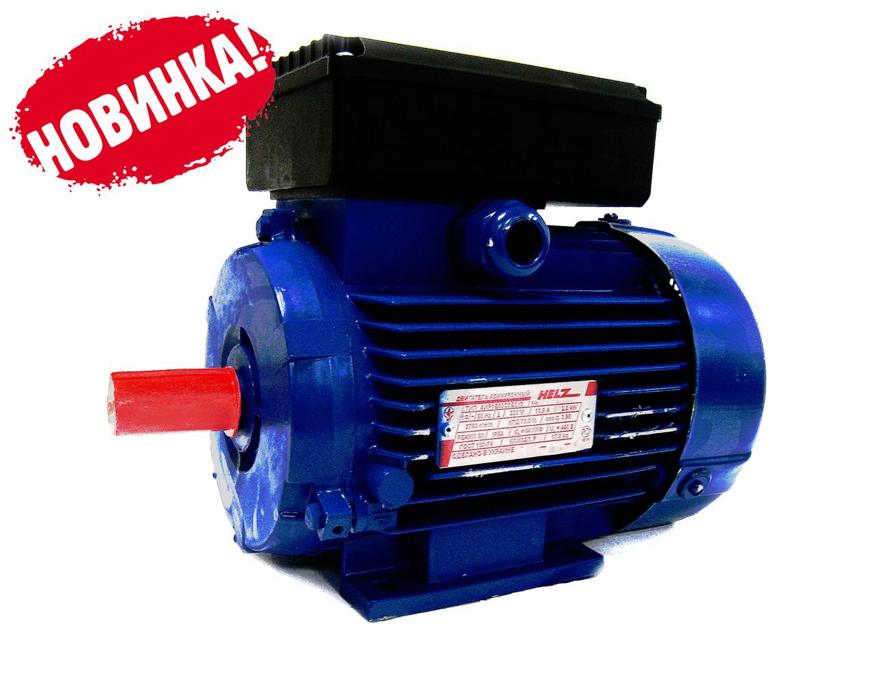 Однофазный электродвигатель АИР1Е 90 L2 (3,0 кВт, 3000 об/мин)