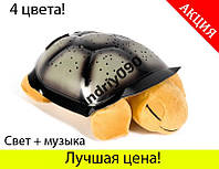 Музыкальная черепаха проектор ночного неба АКЦИЯ