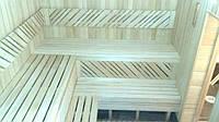 Лежак (брус лавочный, полок, полог) Вс - 1сорт 100,0 мм х 22,0 мм