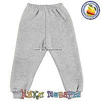 Серые утеплённые спортивные штаны для мальчика и девочки от 3 до 6 лет (4890-3)