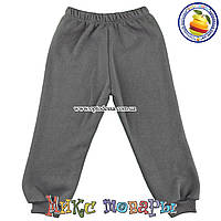 Детские утеплённые спортивные штаны для мальчика и девочки от 3 до 6 лет (4890-2)