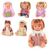 Кукла интерактивная Оксаночка JT 5138-5079-5141-5143 Joy Toy