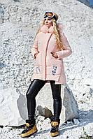 Куртка Юта мех лиса перс-розовый 46-48