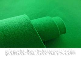 Фетр темно-зеленый 20 листов (1мм/20см х 30см)7723