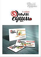 Дизайн печать визитки