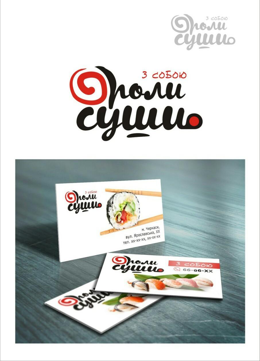 Макет визитки - РА Витрина в Черкассах