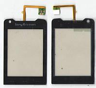 Сенсор Sony Ericsson W960