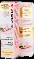 Крем для лица Питание и увлажнение кожи , 40мл