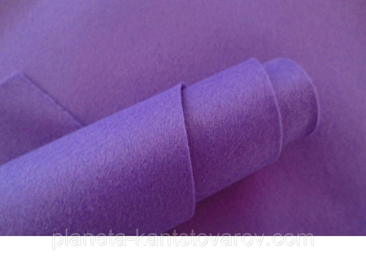 Фетр фиолетовый 20 листов (1мм/20см х 30см)7731