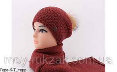 """Комплект шапка и шарф вязаный женский """"Гера"""""""