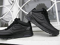 Кожаные кроссовки зима Nike нк-99