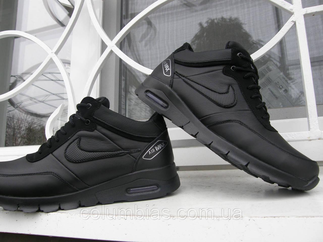 a23a5533 Кожаные кроссовки зима Nike нк-99 - Весь ассортимент в наличии, звоните в  любое