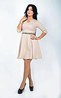 """Модное молодежное платье """"Капля"""" бежевого цвета."""